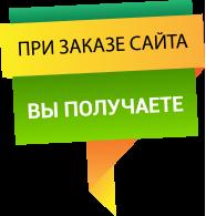 iconka1